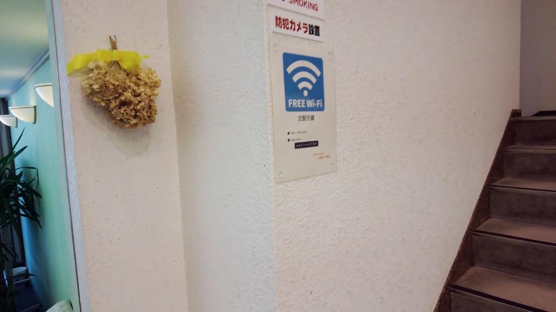 Wifi完備でロビーでは快適なのだが 部屋では電波が届かずほとんど使えなかった 汗