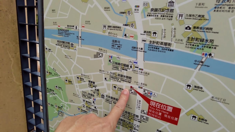 ここから金沢市の古い街並み ひがし茶屋街 に向かう