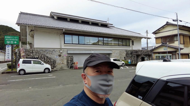 佐川町地場産センターにやってきた