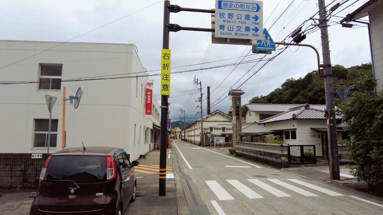 佐川町地場産センターから徒歩で先に進んだ