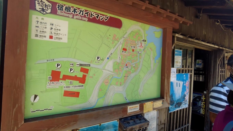 まず観光マップでルートを確認