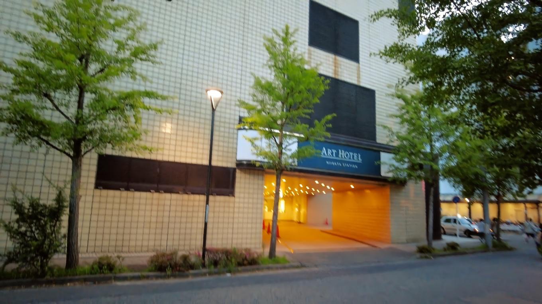 アートホテル新潟駅前まで歩いて行く