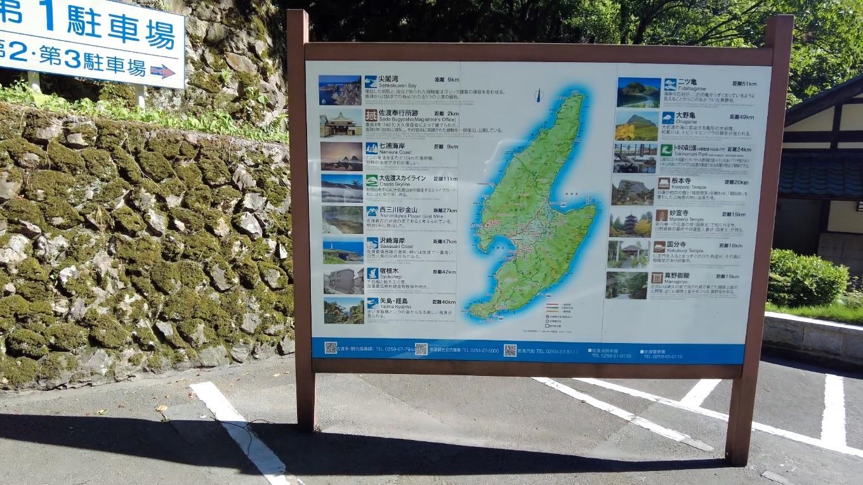 まず地図で現在地を確認