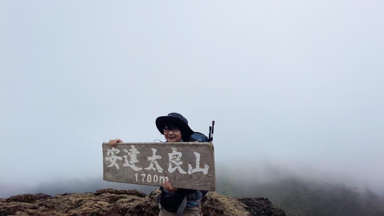 安達太良山山頂に到着