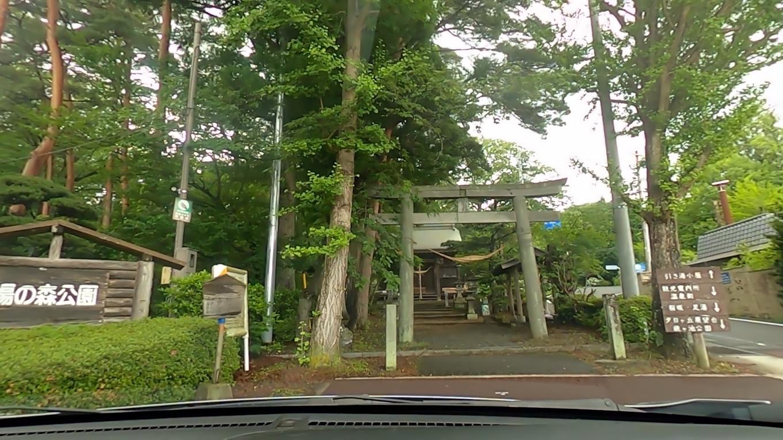 そこから車で 安達太良神社にやってきた