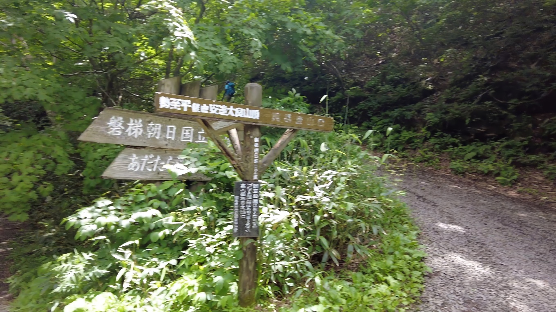 登山道まで歩いてきたので ロープウェイ乗り場に戻ることにした